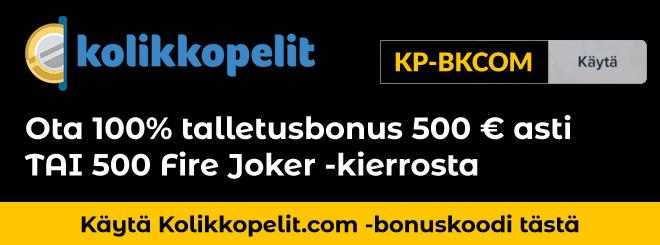 Kolikkopelit bonuskoodi KP-BKCOM uusille asiakkaille antaa kaksi vaihtoehtoa bonuksille